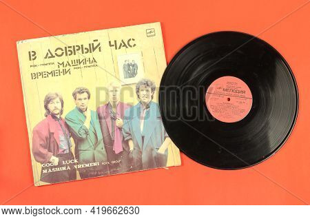 Vinyl Record Soviet Rock Group Mashina Vremeni By Makarevich, Kutikov, Zaytsev, Efremov. Record By M