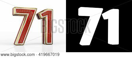 Number Seventy-one (number 71) With Red Transparent Stripe On White Background, With Alpha Channel.