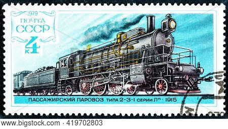 Russia - Circa 1978 To 1979: Stamp Printed By Russia Shows A Collection Locomotive Designs Circa 197