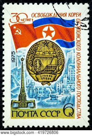 A Stamp Printed By The Ussr Depicts A Monument To Soviet Arms And Liberation, The 30th Anniversary O