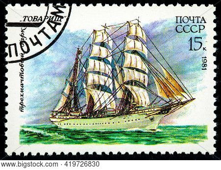 Soviet Union - Circa 1981: A Stamp Printed By The Soviet Union Shows Sailing Ships Three-masted Bark