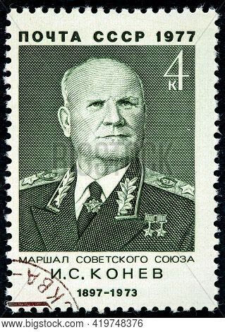 Soviet Union - Circa 1977: A Postage Stamp Printed In Ussr Shows Marshal Of The Soviet Union I.s. Ko
