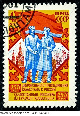 Moscow Russia - December 2015: A Post Stamp Printed In The Ussr And Devoted To The 250th Anniversary