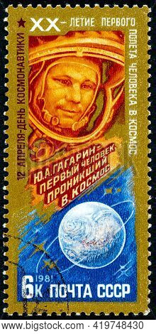 Ussr - Circa 1981: A Stamp Printed In The Ussr Showing Circa 1981