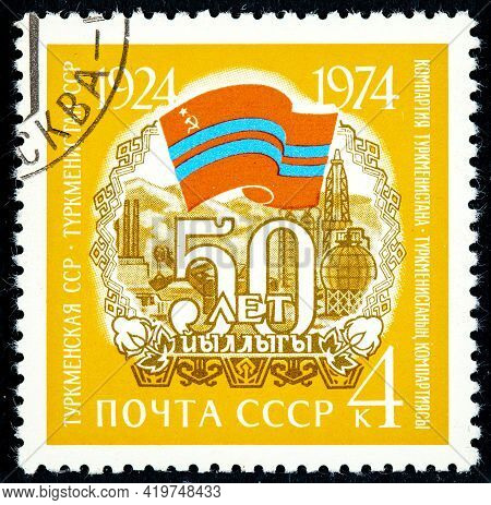 Russia - Circa 1974: Postage Stamp Printed In Soviet Union Shows Uzbekistan Ssr, 50th Anniversary Of
