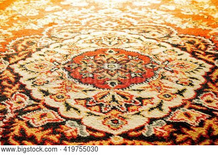 Wall Carpet. Red Carpet With An Abstract Pattern. Retro Interior. Design Of Apartments In The Ussr.
