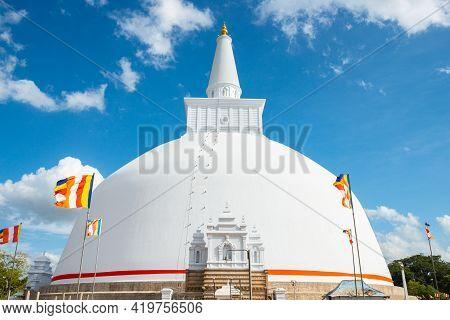 View Of Ruwanwelisaya Stupa In Ancient City Of Anuradhapura, Sri Lanka. Ruwanwelisaya Stupa Is One O