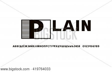 Cyrillic Sans Serif Font In Classic Style. Isolated On White Background