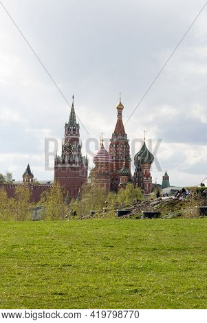 Moscow, Russia, 07  May 2021: Landscaping Park Zaryadye.located Near The Red Square And The Kremlin.