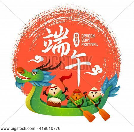 Dragon Boat Festival With Rice Dumpling Cartoon Character And Dragon Boat On Abstract Ink Brush Circ