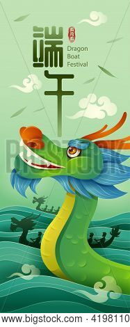 Dragon Boat Festival. Dragon Boat Race - A Traditional Chinese Paddles Watercraft Activity. Vertical