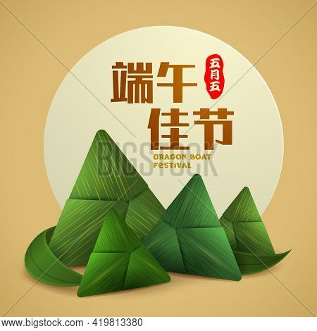 Dragon Boat Festival Paper Graphic Origami Rice Dumpling On Plain Background. Translation - Dragon B