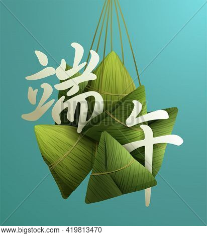 Dragon Boat Festival Rice Dumplings On Plain Background. Translation - Dragon Boat Festival