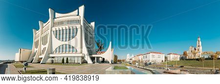 Grodno, Belarus - October 16, 2019: Grodno Regional Drama Theater And Catholic Church Of Discovery O