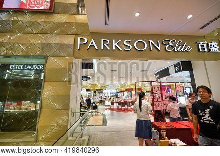KUALA LUMPUR, MALAYSIA - CIRCA JANUARY, 2020: Parkson Elite at Pavilion Kuala Lumpur shopping centre.