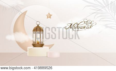 Islamic 3d Podium, Traditional Islamic Lantern,candle Fluffy Cloud,crescent Moon And Star Hanging On