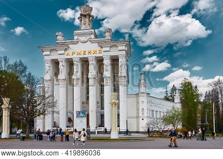 Moscow, Russia - May 07, 2021: Pavilion Of The Republic Of Armenia At The Exhibition Of Achievements