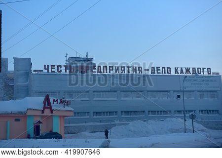 Russia, Vorkuta 14.02.2021 Mono Town In North Of Russia Vorkuta