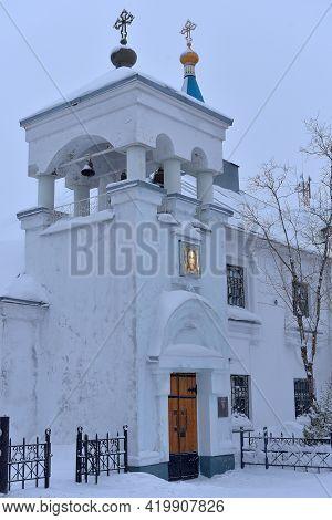 Russia, Vorkuta 14,02,2021 Church Of The Archangel Michael, Vorkuta, Russian Orthodox Church, Vorkut