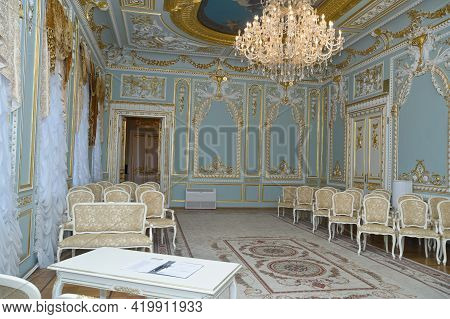 Russia, St. Petersburg 30,05,2019 Hall For The Solemn Conclusion Of Marriage In The Wedding Palace