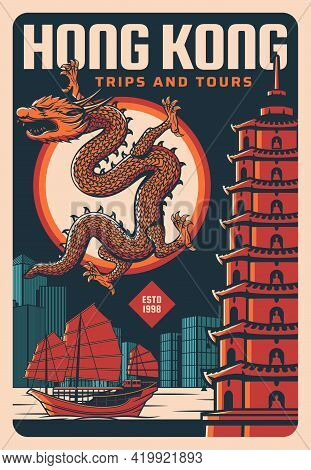 Hong Kong Travel And Tourism Vector Design With China Travel Landmarks. Chinese Dragon, Buddhist Tem