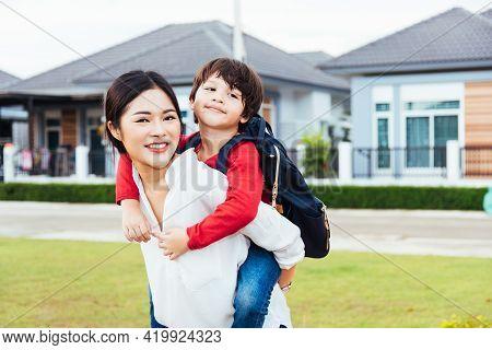 Family Happy Children Kid Son Boy Kindergarten Ride Back Piggyback Mother Mom