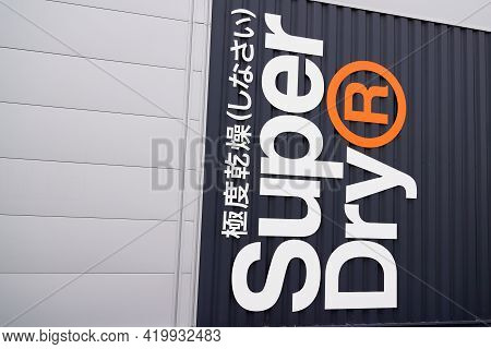 Bordeaux , Aquitaine France - 05 05 2021 : Superdry Logo Brand And Text Sign Of Fashion Store Britis