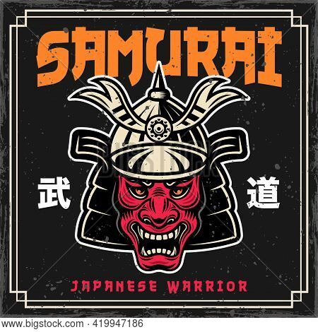 Japanese Samurai Mask In Helmet Vector Colorful Decorative Illustration In Retro Style With Japanese