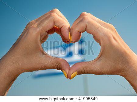 I love Greece heart gesture