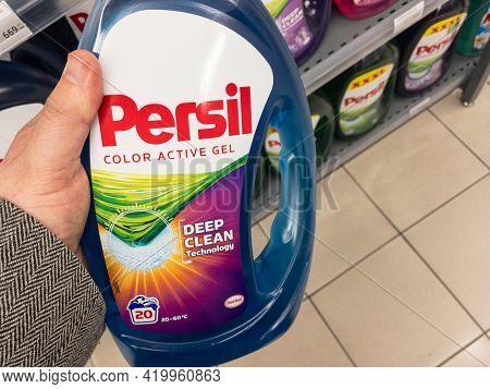 Belgrade, Serbia - May 3, 2021: Logo Of Persil Laundry Detergent On Bottles For Sale. Part Of Henkel