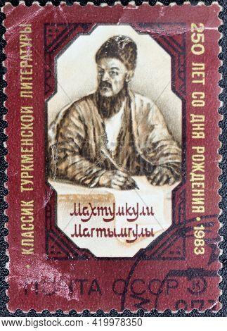 Ussr - Circa 1983: Postage Stamp 'portrait Of Makhtumkuli'. Series: '250th Anniversary Of The Birth