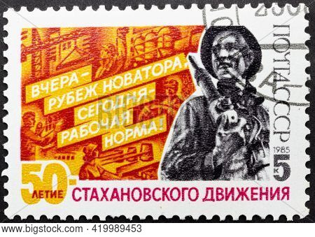 Ussr - Circa 1985: Postage Stamp 'portrait Of A.g. Stakhanov'. Series: '50th Anniversary Of The Stak
