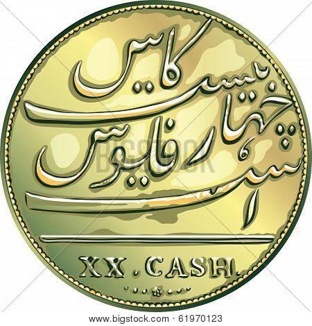 Vector Money Gold Coin Twenty Madras Caches