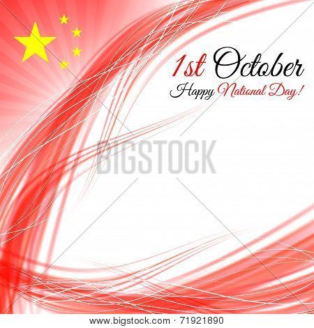 First October Prc National Day Background