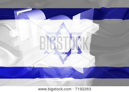 Flag Of Israel Wavy Website