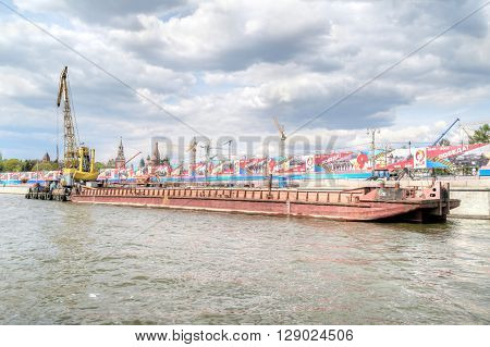 MOSCOW RUSSIA - April 24.2016: Hydraulic Dredger cleans the river-bed of the river Moskva in the district of Zariadye