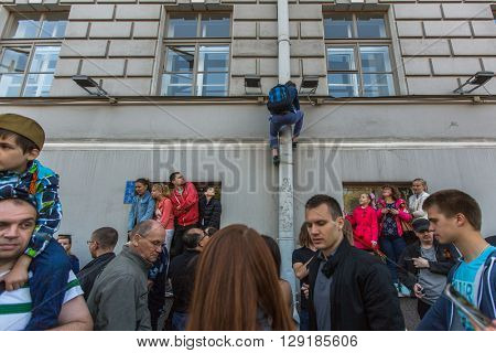 St.PETERSBURG, RUSSIA - MAY 8, 2016: Audience of military parade on Palace Square, timed to 71st anniversary of the Victory in the great Patriotic war.