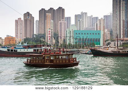 Floating Village In The Aberdeen Bay In Hong Kong