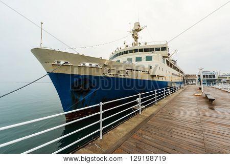 Mashu Maru Memorial Ship In Hakodate, Hokkaido