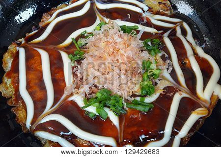 Japanese Okonomiyaki is japanese pizza great and yammy