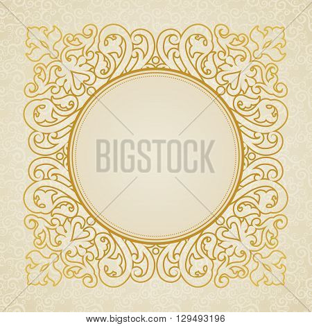 Vector Lace Frame In East Style On Seamless Background.