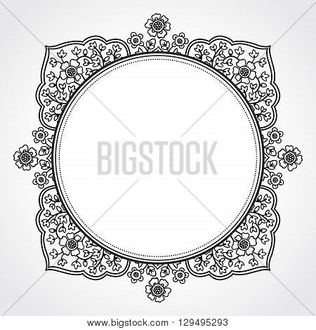 Vintage Ornate Frame With Place For Your Text.