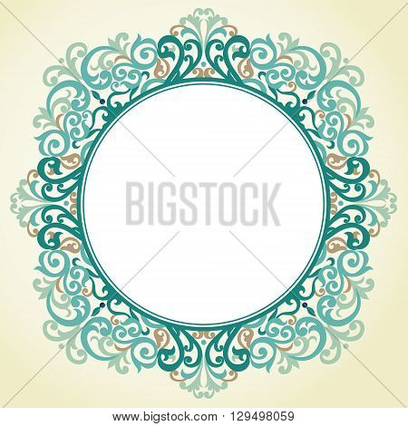Vector Ornate Frame In Victorian Style.