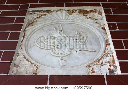 Ancient marble plate with Arabic encryption. Arabic script on the vintage marble white tile.