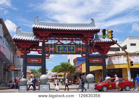 SAN JOSE, COSTA RICA - May 13: Chinatown Arch located in  San Jose  Downtown This is the first Chinatown in Central America. May 13, 2016 in San Jose.
