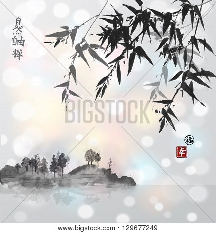 Bamboo and island with trees in fog on white glowing background Traditional Japanese ink painting sumi-e. Vector illustration. Contains hieroglyph - happiness, luck. zen, freedom, nature