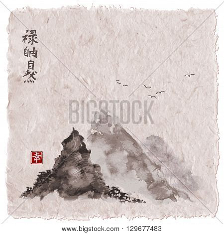 Mountains hand drawn with ink in traditional Japanese style sumi-e on vintage background. Contains hieroglyphs - happiness, nature, well-being, freedom.