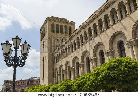 Yerevan, Armenia - May 2, 2016: The Government House. Holds The Main Offices Of The Government Of Ar
