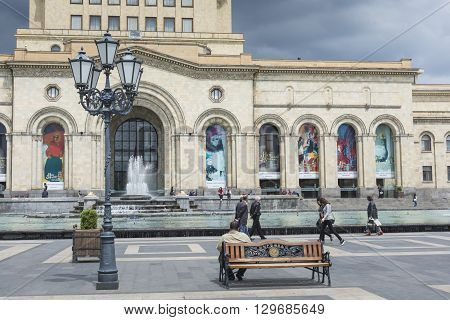 Yerevan, Armenia - May 02, 2016: The History Museum And The National Gallery Of Armenia, Located On