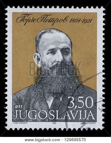 ZAGREB, CROATIA - JUNE 14, 2014: Stamp printed in Yugoslavia shows Gyorche Petrov Nikolov, Bulgarian revolutionary, leader of the Macedonian-Adrianople revolutionary movement, circa 1981